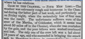 1857ci